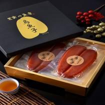 烏魚子特級禮盒組6兩(2入)